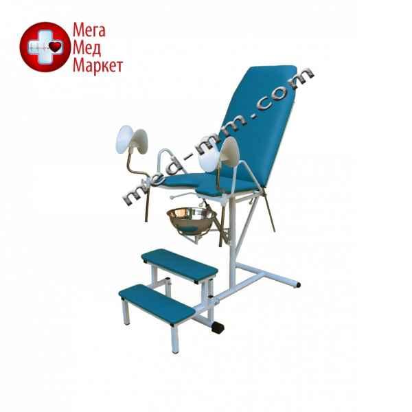 Купить Кресло гинекологическое КГ-1М цена, характеристики, отзывы