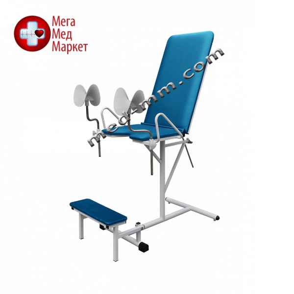 Купить Кресло гинекологическое КГ-1МЕ цена, характеристики, отзывы