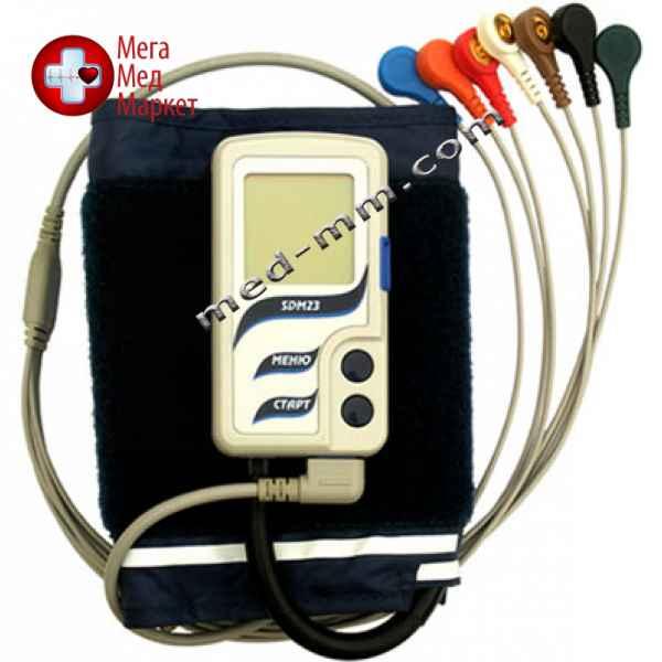 Купить SDM23 (Холтер ЭКГ и АД)  цена, характеристики, отзывы