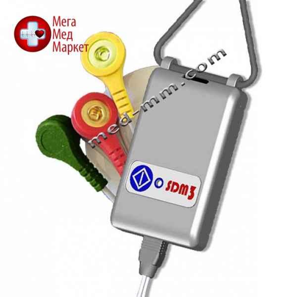 Купить SDM3 (Холтер ЭКГ) цена, характеристики, отзывы