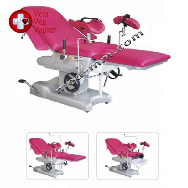 Купить Гинекологическое стол - кресло DH-C102D–01 цена, характеристики, отзывы