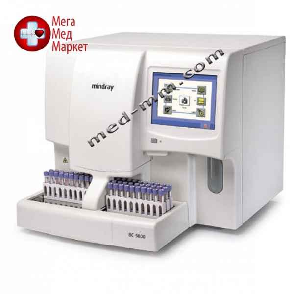 Купить Автоматический гематологический 5-дифф анализатор BC-5800 цена, характеристики, отзывы