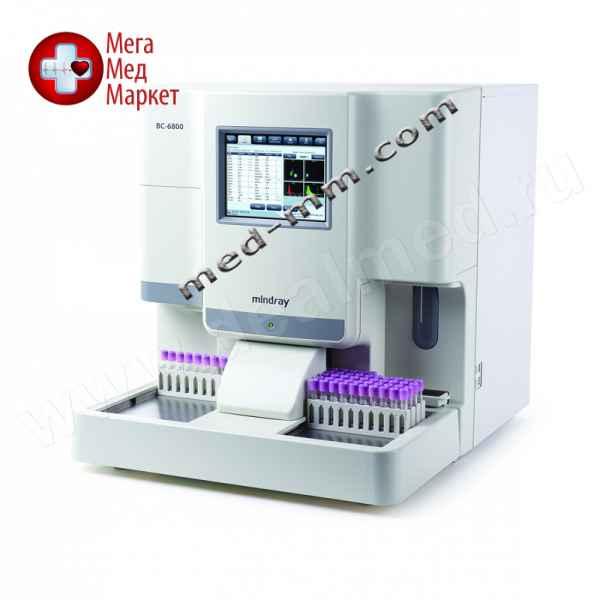 Купить Автоматический гематологический 5-дифф анализатор BC-6800 цена, характеристики, отзывы