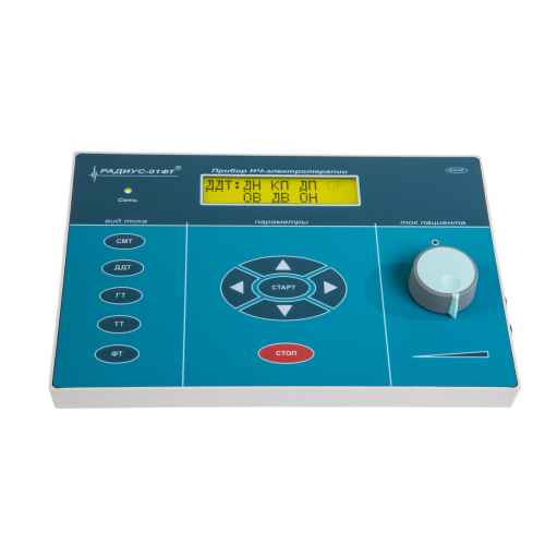 Аппарат для электротерапии, электрофореза