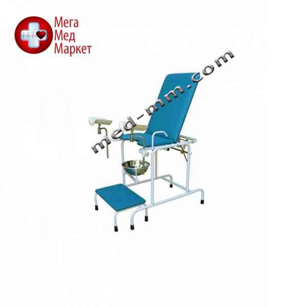 Купить Кресло гинекологическое КГ-2М цена, характеристики, отзывы
