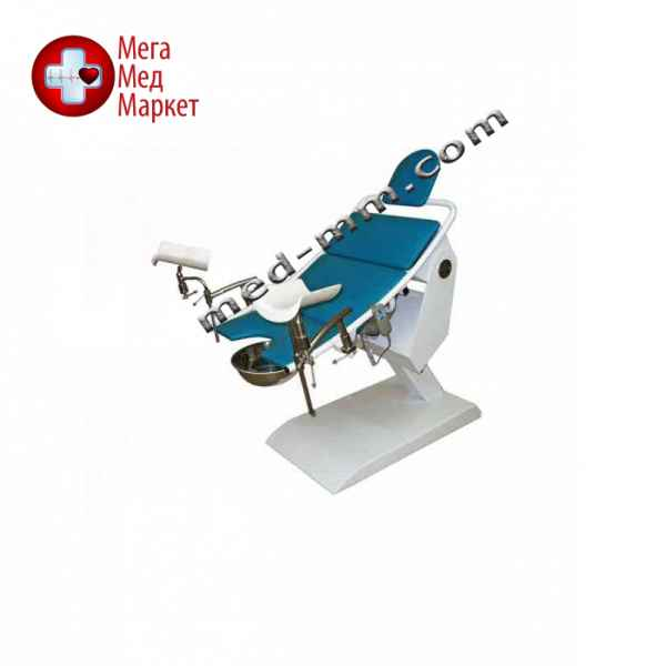 Купить Кресло гинекологическое КГ-3Э с электроприводом цена, характеристики, отзывы