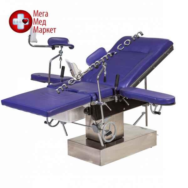 Купить Стол операционный МТ400 акушерский, механико-гидравлический цена, характеристики, отзывы