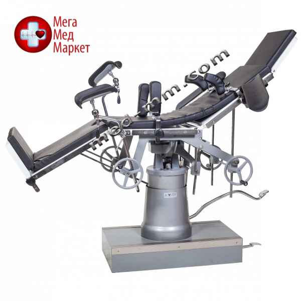 Купить Стол операционный МТ100 (универсальный, механико-гидравлический, мост для почек) цена, характеристики, отзывы