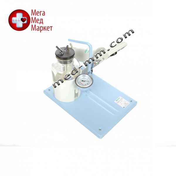 Купить Отсасыватель медицинский педальный 7В цена, характеристики, отзывы