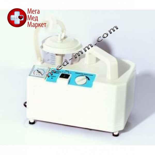 Купить Отсасыватель медицинский 7Е-А цена, характеристики, отзывы