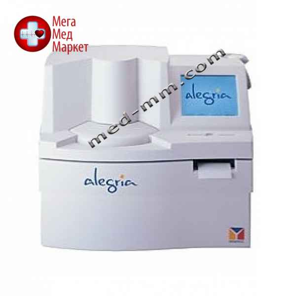 Купить Автоматический иммунологический анализатор ALEGRIA цена, характеристики, отзывы