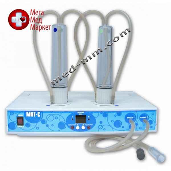 Купить Аппарат МИТ-С для приготовления СКС двухканальный цена, характеристики, отзывы