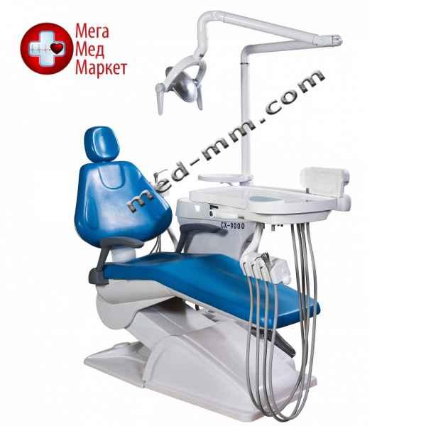 Купить Стоматологическая установка CX-9000 (нижняя подача) цена, характеристики, отзывы
