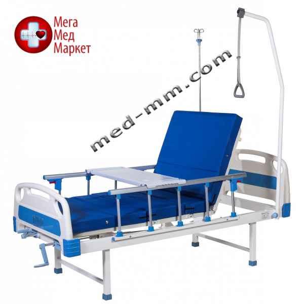 Купить Кровать медицинская HBM-2S цена, характеристики, отзывы