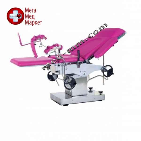 Купить Смотровое гинекологическое кресло (операционный стол) KL-2C цена, характеристики, отзывы