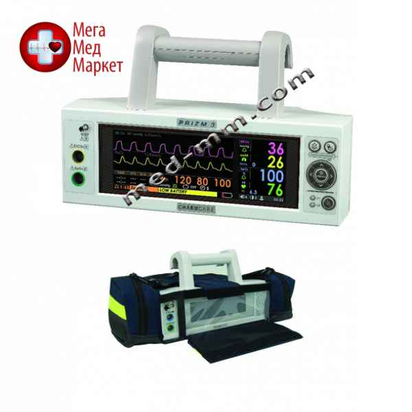 Купить Ультракомпактный транспортный монитор пациента Prizm3 цена, характеристики, отзывы