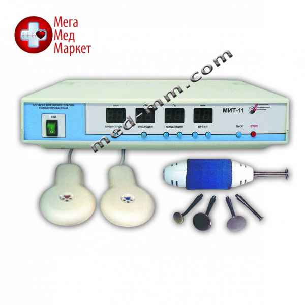 Купить Аппарат для физиотерапии комбинированный МИТ-11 цена, характеристики, отзывы