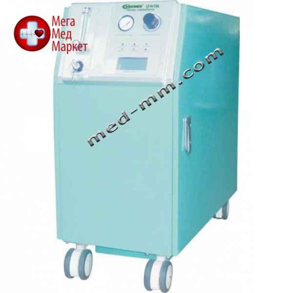 Купить Кислородный концентратор LF-H-10A цена, характеристики, отзывы