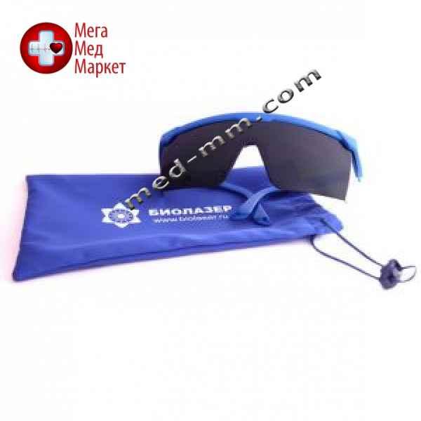 Купить Очки защитные противолазерные закрытые БИОЛАЗЕР цена, характеристики, отзывы