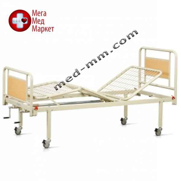 Купить Кровать функциональная (4 секции) на колесах OSD-94V+OSD-90V цена, характеристики, отзывы