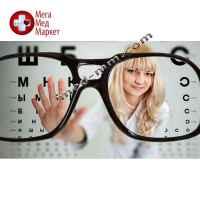 Купить Офтальмологическое оборудование
